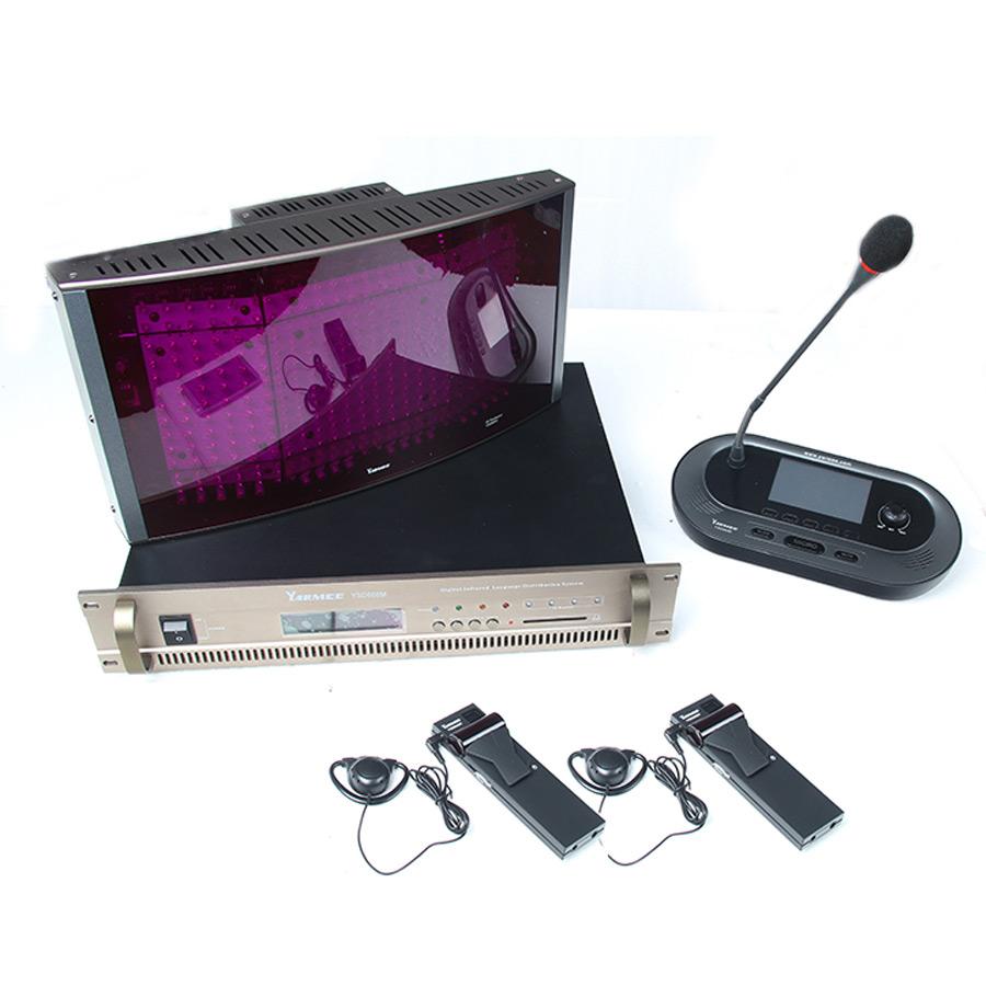 数字同传传译系统YSD604
