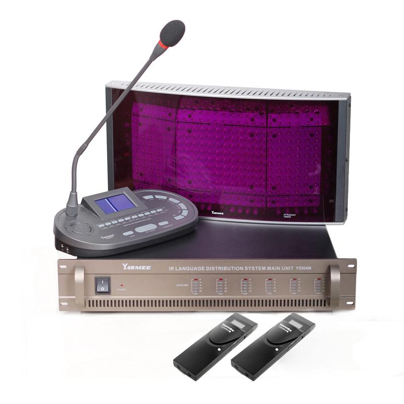 模拟同传传译系统 YS504