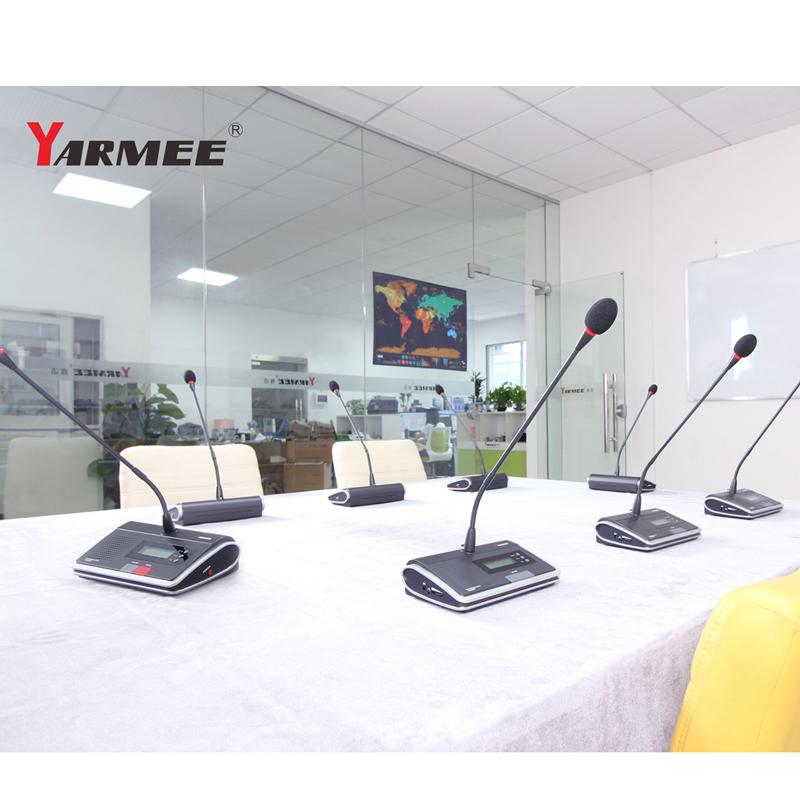 数字化无线会议系统带内置喇叭 YCU893