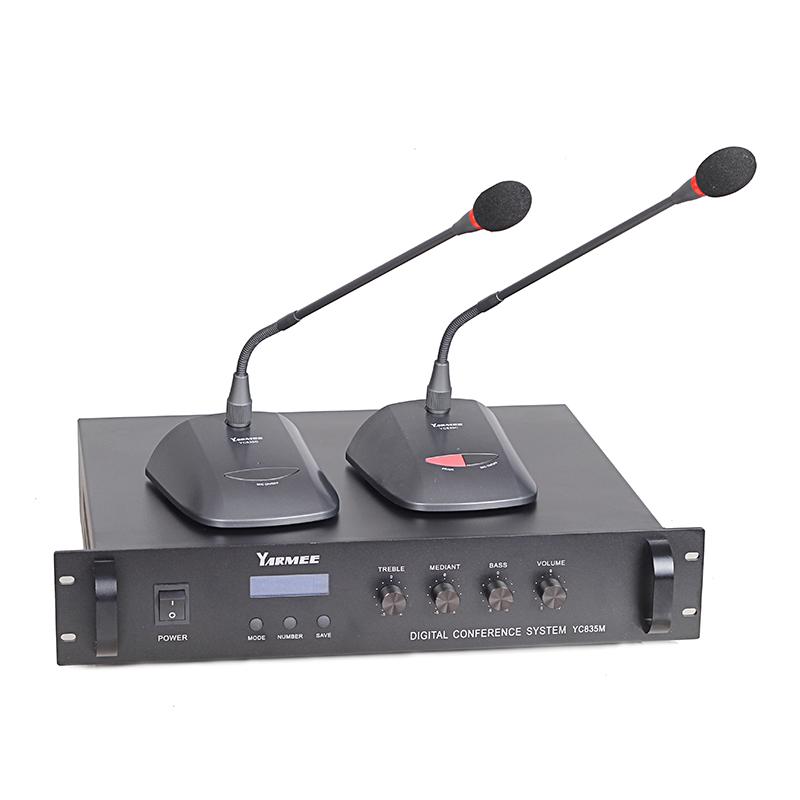 YC835 有线基础系统带视频跟踪功能