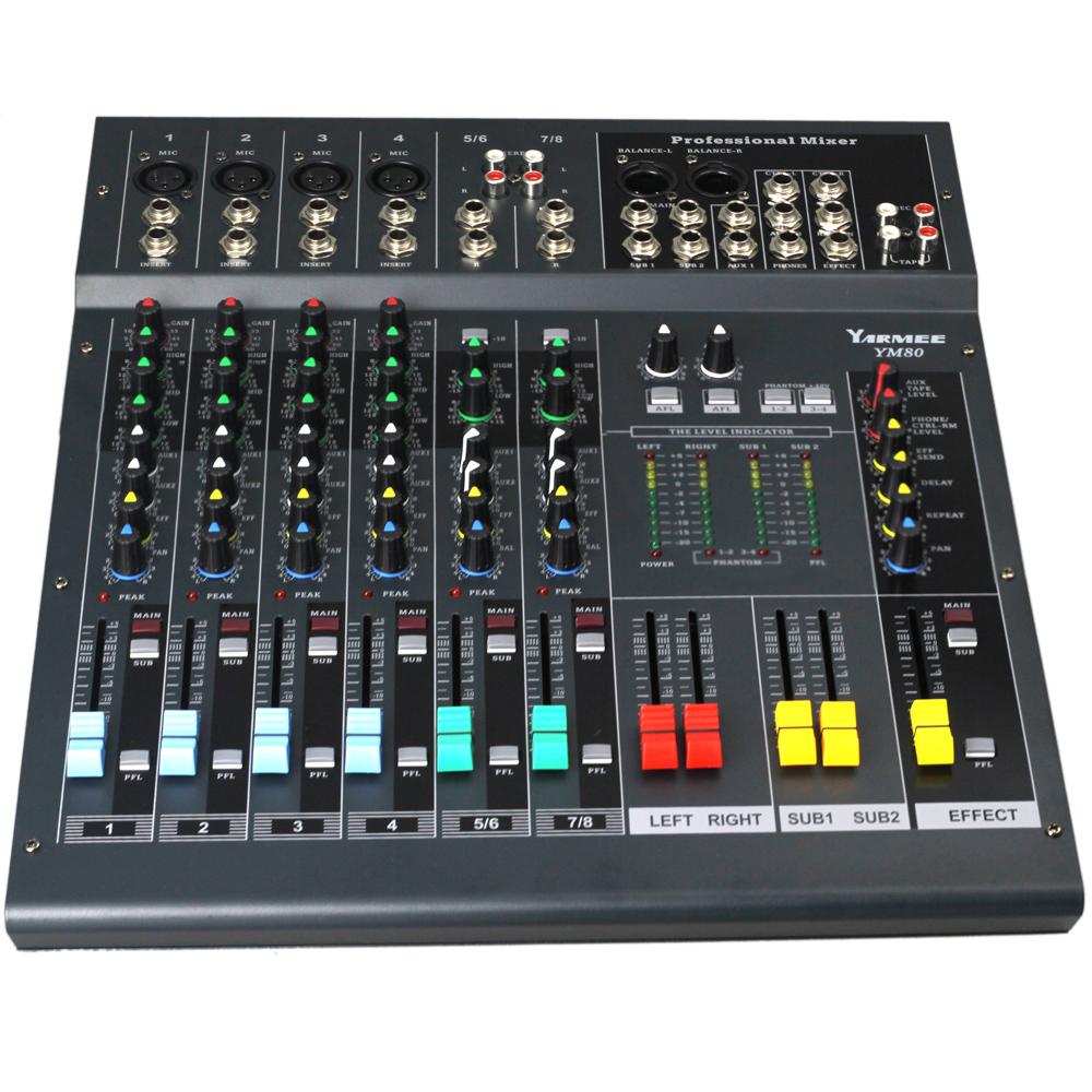 YM80 支持8/12/16路模拟调音台