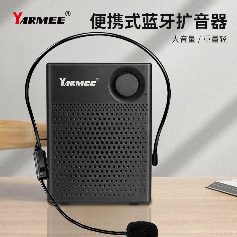 小蜜蜂扩音器YKM07